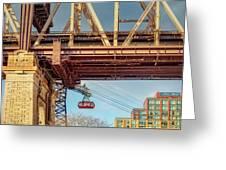 Roosevelt Tram Underneath The 59 St Bridge Greeting Card