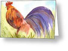 Rooster 2 Greeting Card