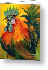 Rooster Of Another Color Greeting Card