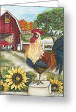 Rooster On The Apple Farm Greeting Card