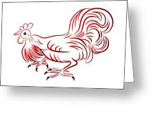 Rooster - Sign Of Chinese New Year Greeting Card