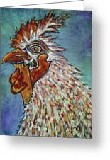 Rooster Visit Greeting Card