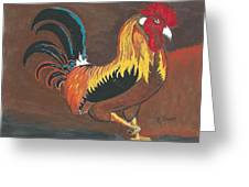 Rooster#1 Greeting Card