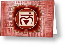 Root Chakra - Awareness Greeting Card