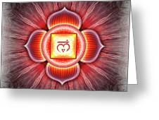 Root Chakra - Series 4 Greeting Card