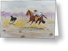 Ropin' A Dogie Greeting Card