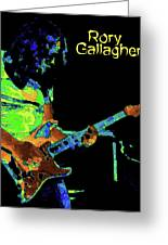 Pastel Rocker Greeting Card