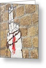 Rosary Greeting Card