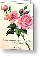 Rose Poem Greeting Card