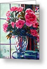 Rose Symphony Greeting Card by David Lloyd Glover