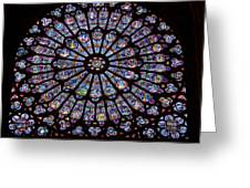 Rose Window At Notre Dame Cathedral Paris Greeting Card