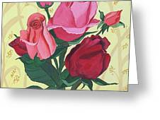 Rose With Roses Greeting Card