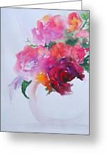 Rosebowl 1 Greeting Card