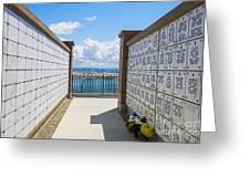 Rosecrans Walls Greeting Card