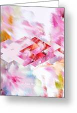 Roselique Dimension Greeting Card