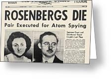 Rosenberg Execution, 1953 Greeting Card