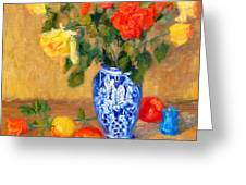 Roses In A Mexican Vase Greeting Card