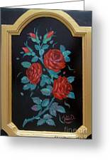 Roses In The Classic Style Greeting Card
