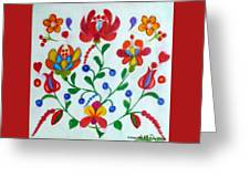 Roses In The Folk Style Greeting Card