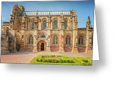 Rosslyn Chapel Panorama Greeting Card