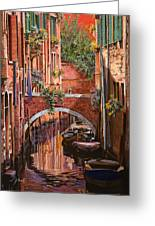Rosso Veneziano Greeting Card
