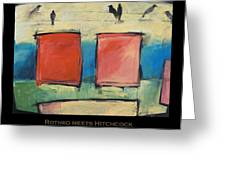 Rothko Meets Hitchcock - Poster Greeting Card