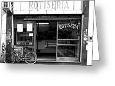 Rotiseria Greeting Card