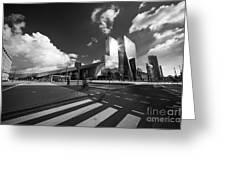 Rotterdam Centraal  Greeting Card