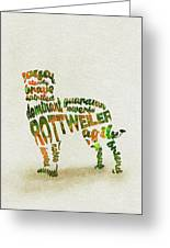 Rottweiler Dog Watercolor Painting / Typographic Art Greeting Card