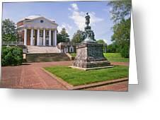 Rotunda, University Of Virginia Greeting Card