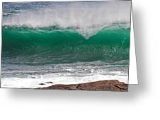 Roundstone Turquoise Wave Ireland Greeting Card