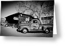 Route 66-58 Greeting Card