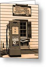 Route 66 - Illinois Vintage Pump Sepia Greeting Card