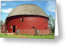 Route 66 - Round Barn Greeting Card