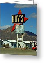 Route 66 - Roy's Of Amboy California 2 Greeting Card