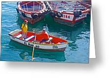 Rowboat In The Harbor At Port Of Valpaparaiso-chile Greeting Card