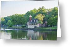 Rowing Along The Schuylkill River In Philadelphia Greeting Card