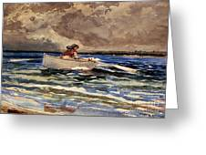 Rowing At Prouts Neck Greeting Card