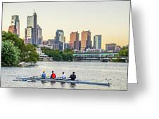 Rowing The Schuylkill - Philadelphia Cityscape Greeting Card