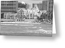 Royal Hawaiian Hotel - Waikiki Greeting Card