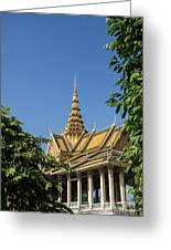 Royal Palace 03 Greeting Card