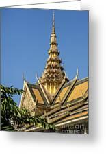 Royal Palace 05 Greeting Card