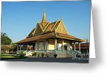 Royal Palace 09  Greeting Card