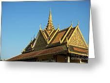 Royal Palace 10  Greeting Card