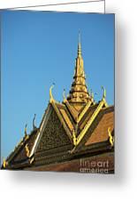 Royal Palace 11  Greeting Card