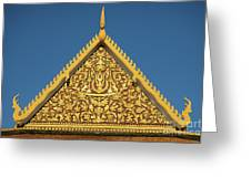 Royal Palace 12  Greeting Card