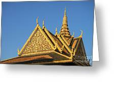 Royal Palace 13  Greeting Card