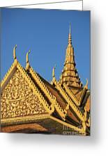 Royal Palace 14  Greeting Card