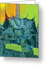 Royal Palace Bangkok Greeting Card