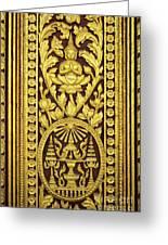 Royal Palace Gilded Door 01 Greeting Card